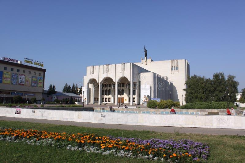 La Russia Kursk Teatro fotografie stock libere da diritti