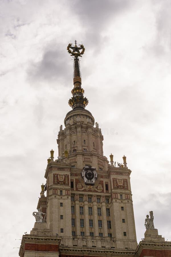 La Russia, Mosca, il 13 giugno 2017 - la costruzione dell'università di Stato di Mosca immagini stock libere da diritti