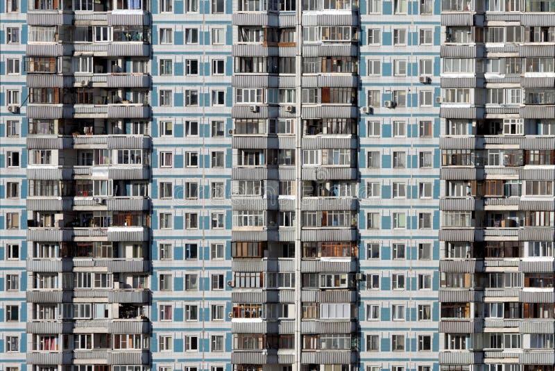 La Russia: Vivendo a Mosca fotografia stock libera da diritti