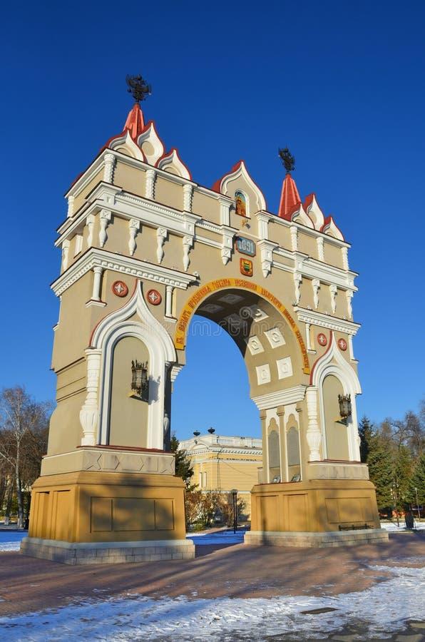 La Russie, Blagoveshchensk Voûte triomphale pour commémorer la visite de la reconstruction de Nicholas de Prince héritier de vill images stock