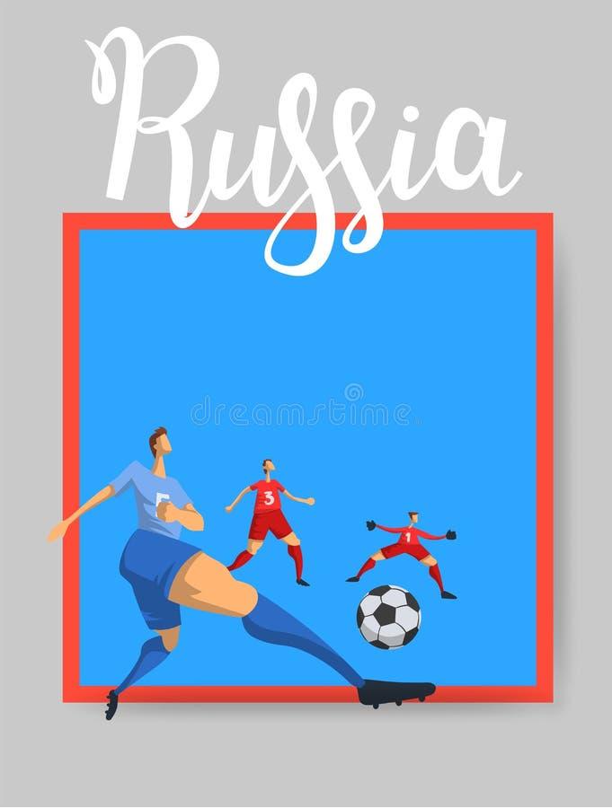 La Russie et le football Joueurs de football sur le fond bleu et gris avec le cadre rouge Affiche colorée de calibre avec illustration de vecteur