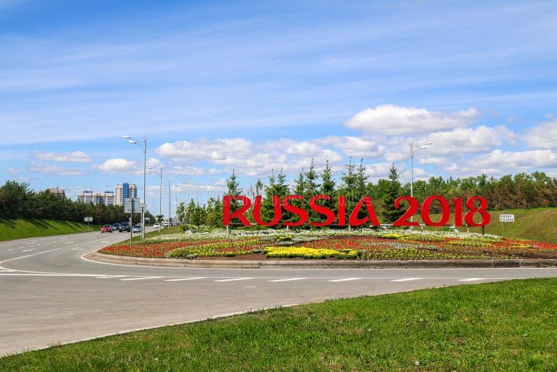 La Russie, Kazan - 3 juin 2018 : route et entrée d'aéroport au image stock