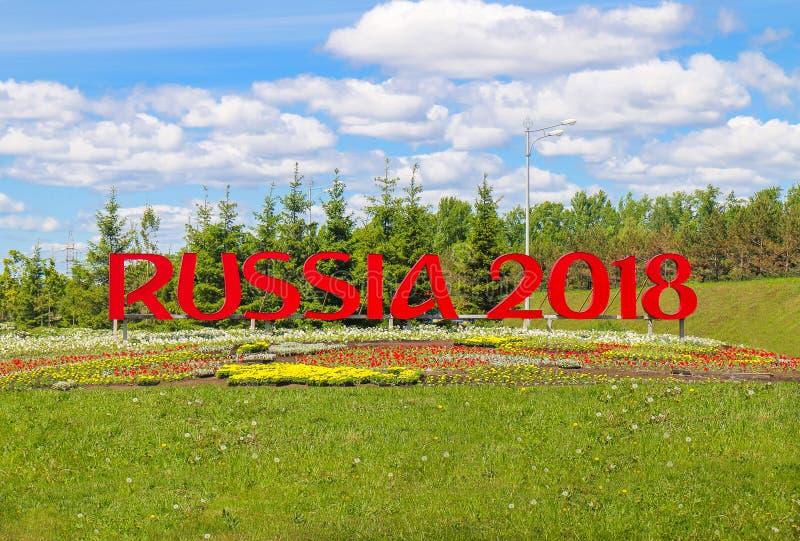 La Russie, Kazan - 3 juin 2018 : route et entrée d'aéroport au photographie stock libre de droits