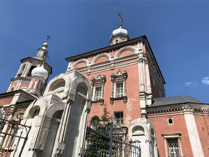 La Russie, Moscou, église de l'entrée de la Vierge Marie dans le temple, pereulok de Barashevsky, 8/2, bâtiment 1 image libre de droits