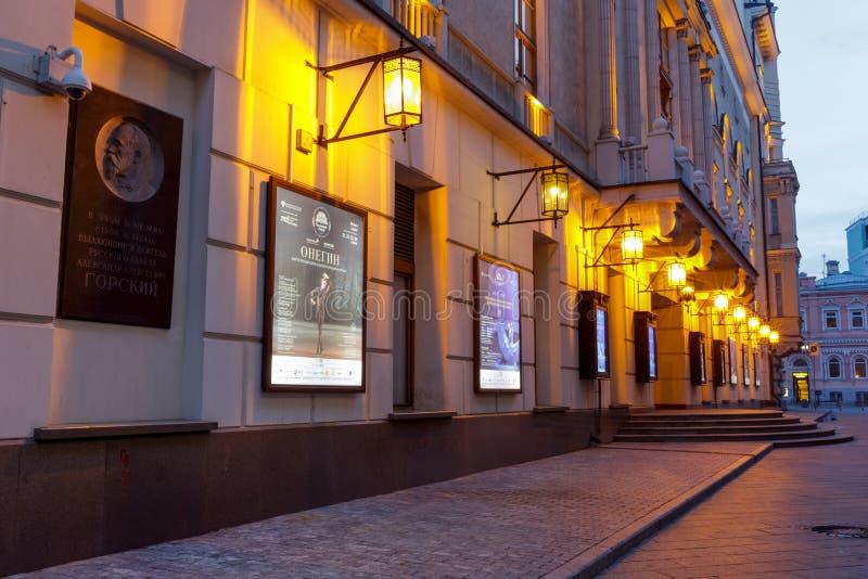 La RUSSIE, MOSCOU - 1er mai 2018 : Petite étape - théâtre de ballet et d'opéra de Bolshoi photo libre de droits