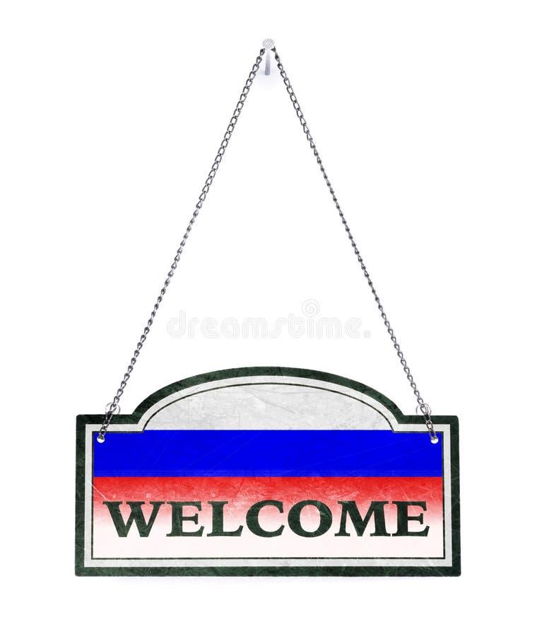La Russie vous accueille ! Vieux signe en métal d'isolement images libres de droits