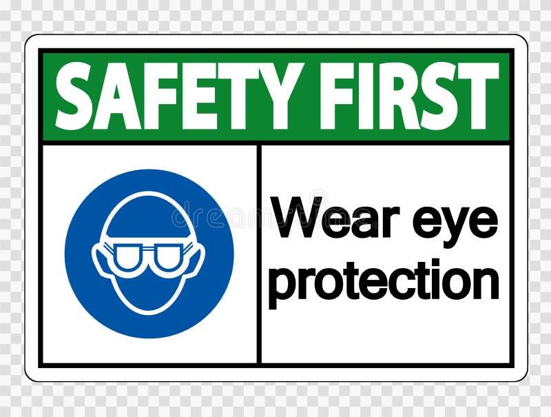 la sécurité de symbole portent d'abord la protection oculaire sur le fond transparent illustration de vecteur