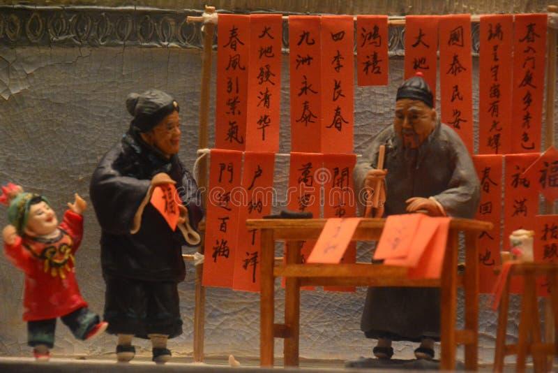 La scène de la nouvelle année antique chinoise photos stock
