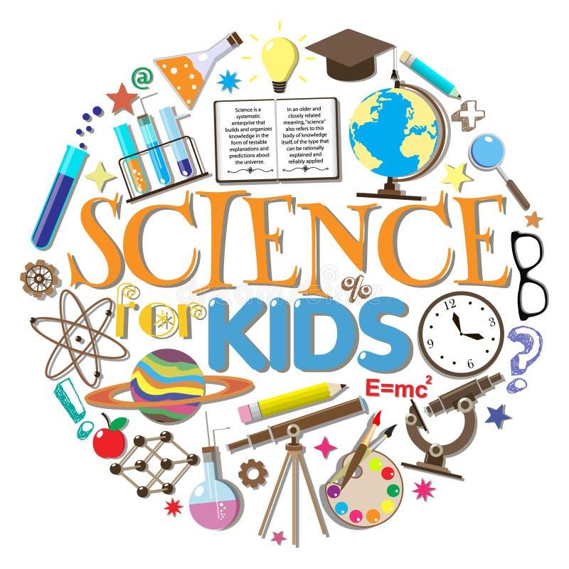 La Science pour des gosses Symboles et conception d'école images libres de droits