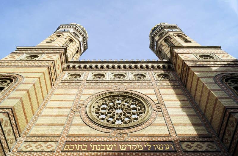 La sinagoga de la calle de Dohany en Budapest imagenes de archivo
