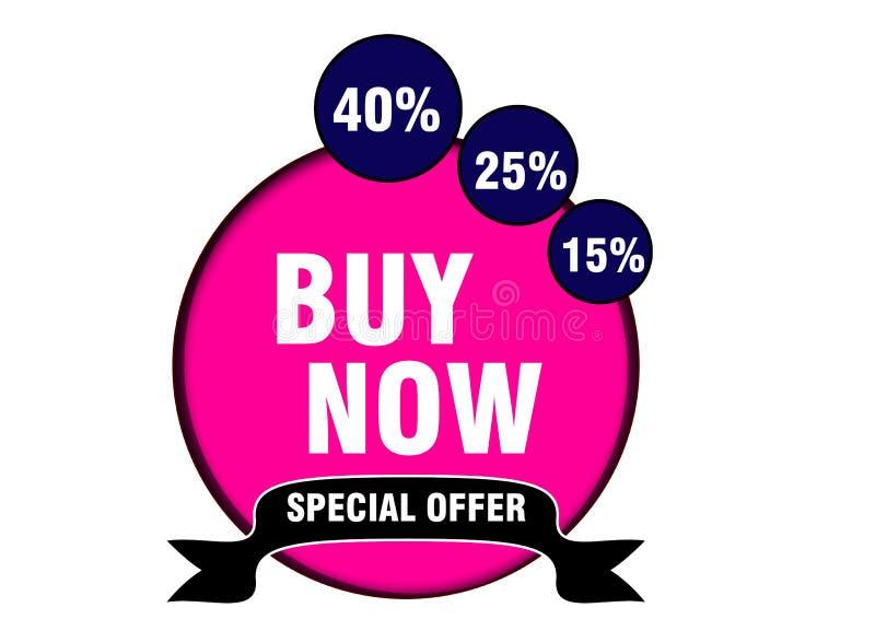 La stagione ora compra le offerte speciale icona di web del bottone di 40% - di 15% illustrazione vettoriale