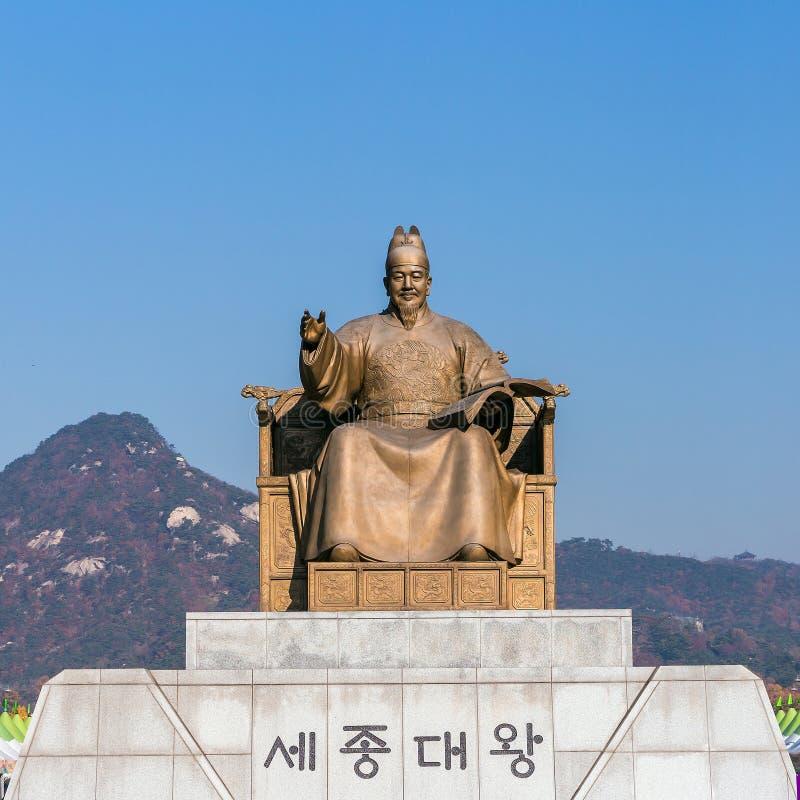 Download La statue du Roi Sejong image stock. Image du place, séoul - 56477801