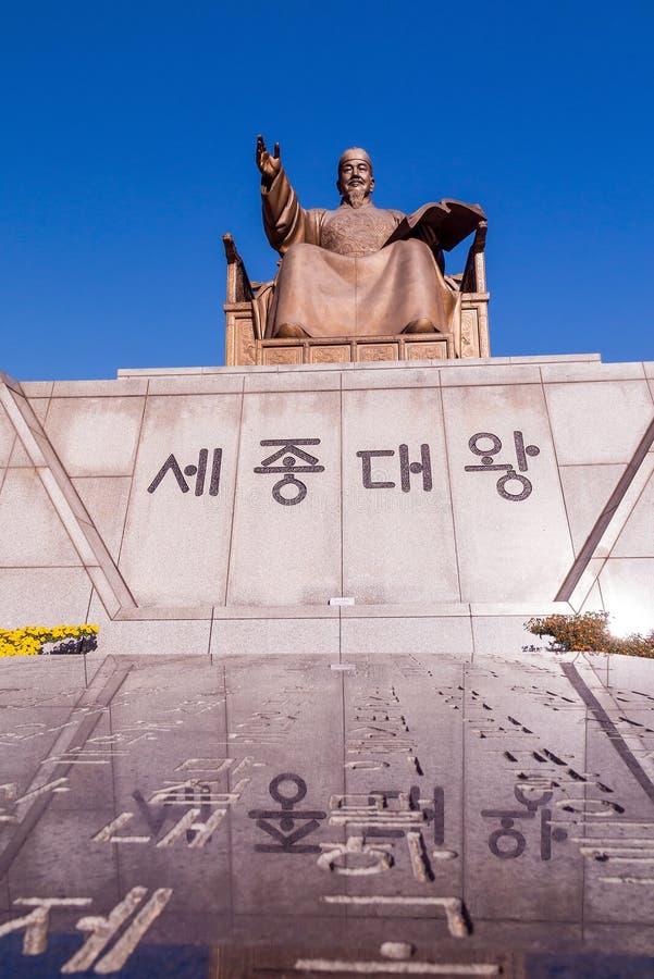 Download La statue du Roi Sejong photo stock. Image du sagesse - 56478470