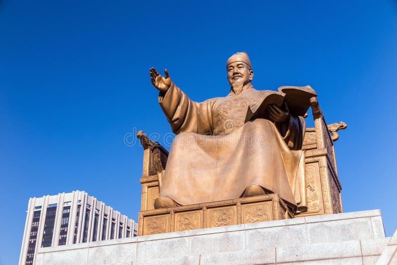 Download La statue du Roi Sejong image stock. Image du personne - 56478947