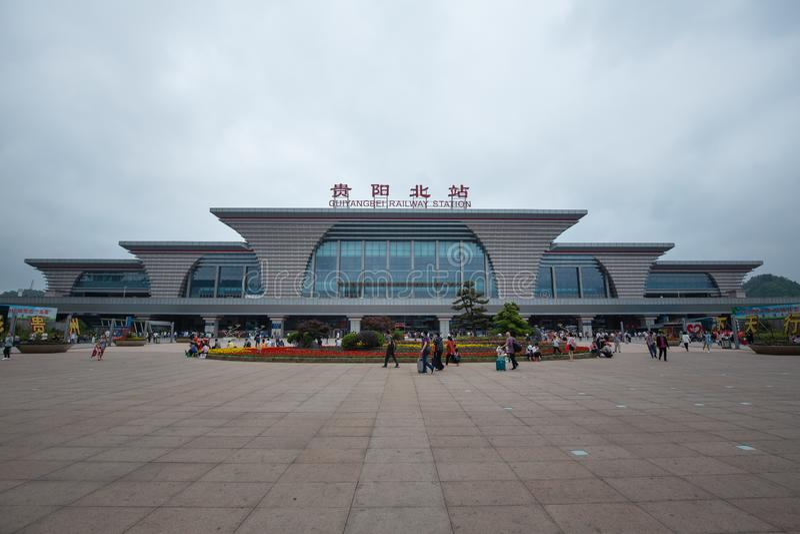 La stazione ferroviaria del nord di Guiyang è una stazione del treno ad alta velocità nella porcellana di Guizhou fotografia stock libera da diritti