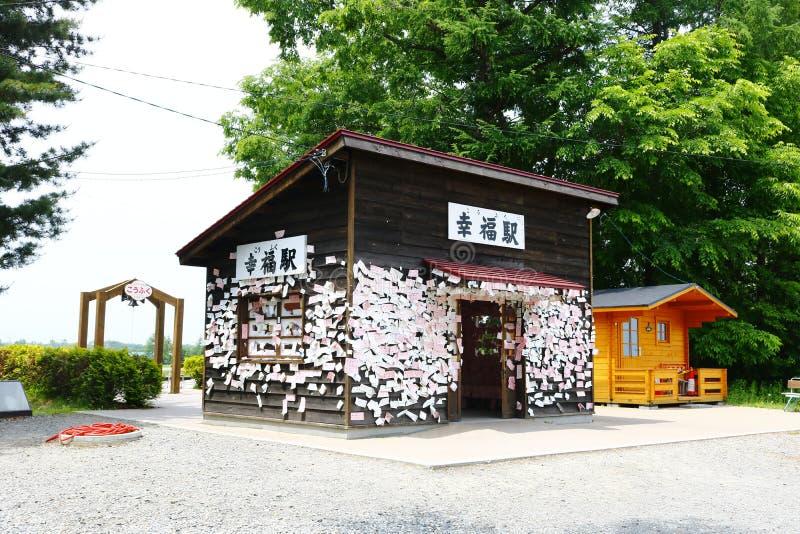 La stazione ferroviaria di felicità di Obihiro immagine stock