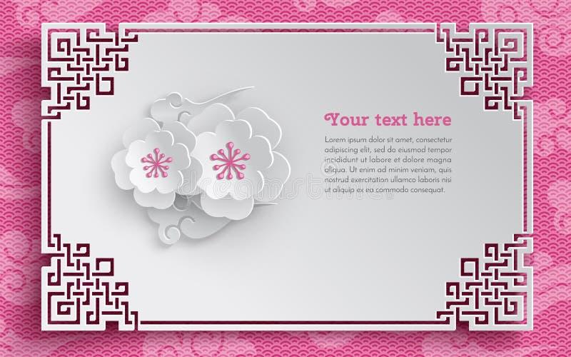 La struttura orientale, disposizione floreale con la ciliegia fiorisce sul fondo rosa del modello con le nuvole per la decorazion illustrazione di stock