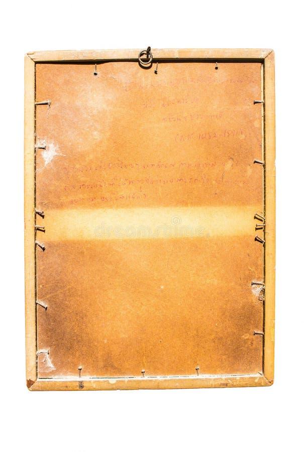 La superficie trasera del marco imagen de archivo libre de regalías