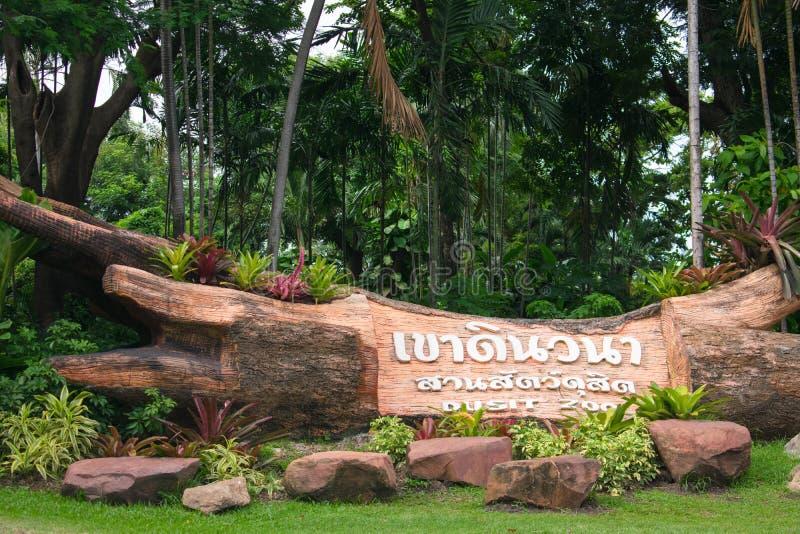 La Tailandia - 21 luglio 2018: Lo zoo o Khoa Din Park di Dusit è uno zoo a Bangkok, l'attrazione turistica famosa a Bangkok, Tail immagine stock libera da diritti