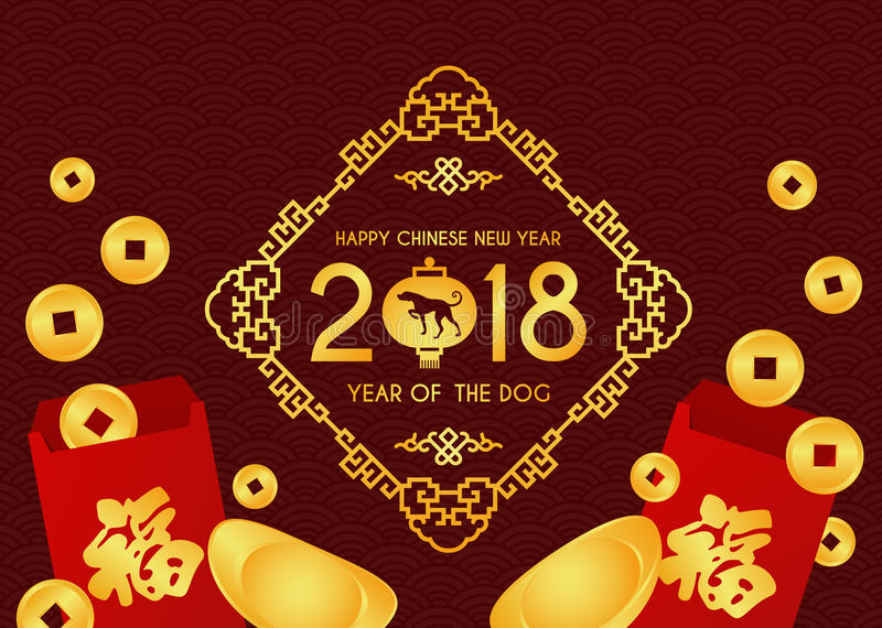 La tarjeta china feliz del Año Nuevo 2018 con el perro en marco de la linterna y del chiness y chino Angpao y la palabra china de ilustración del vector