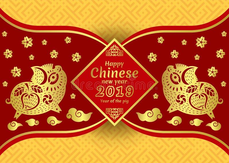 La tarjeta china feliz del Año Nuevo 2019 con la muestra gemela del zodiaco del cerdo del oro en la nube y la flor en vector chin ilustración del vector