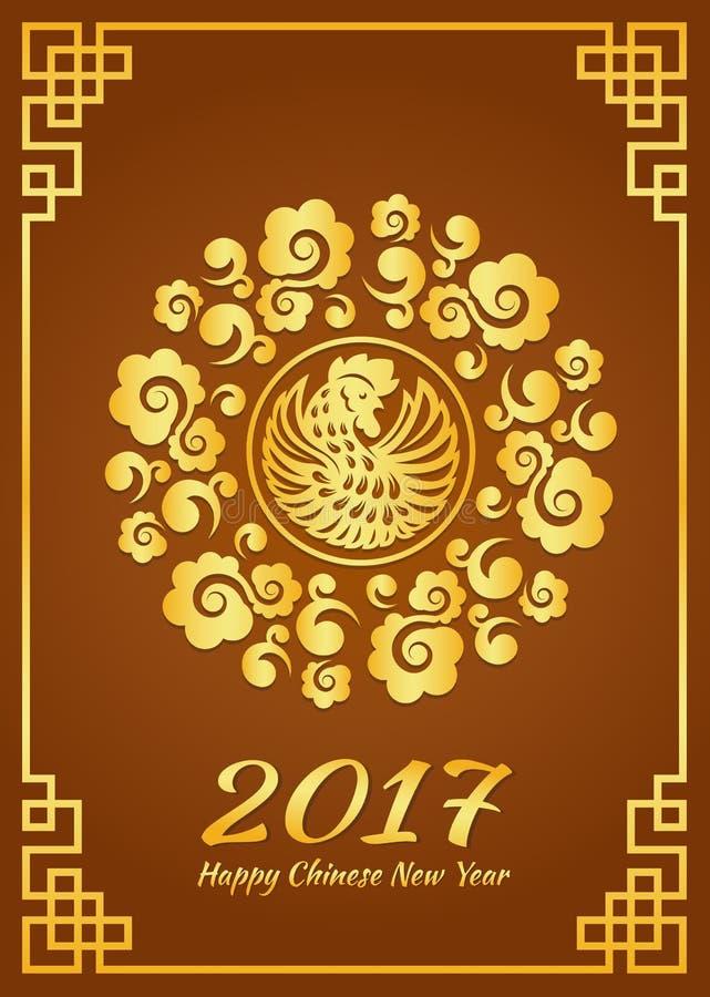 La tarjeta china feliz del Año Nuevo es diseño del vector del gallo del marco y del pollo del círculo de la nube del oro stock de ilustración