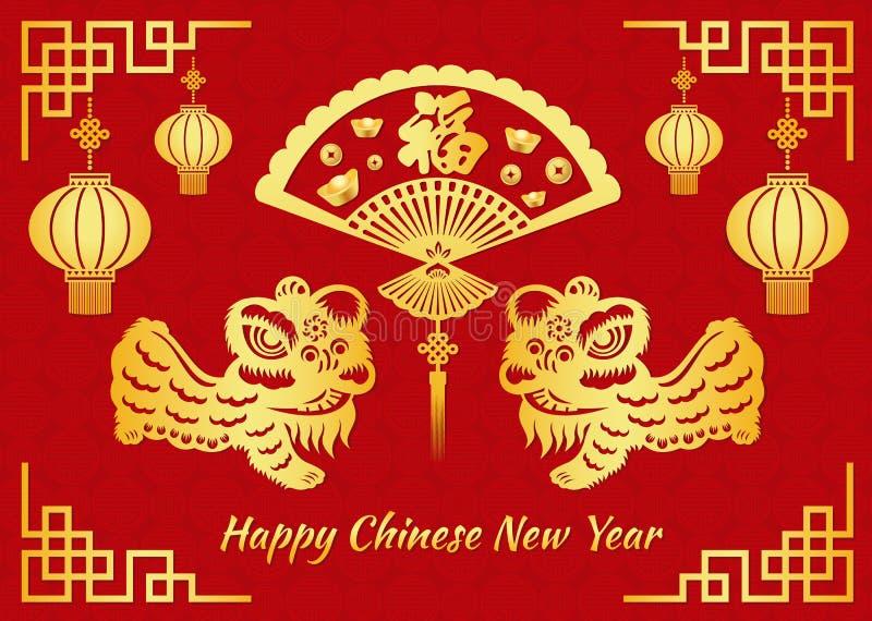 La tarjeta china feliz del Año Nuevo es felicidad china del medio de la palabra en danza de león plegable de la fan y del oro stock de ilustración
