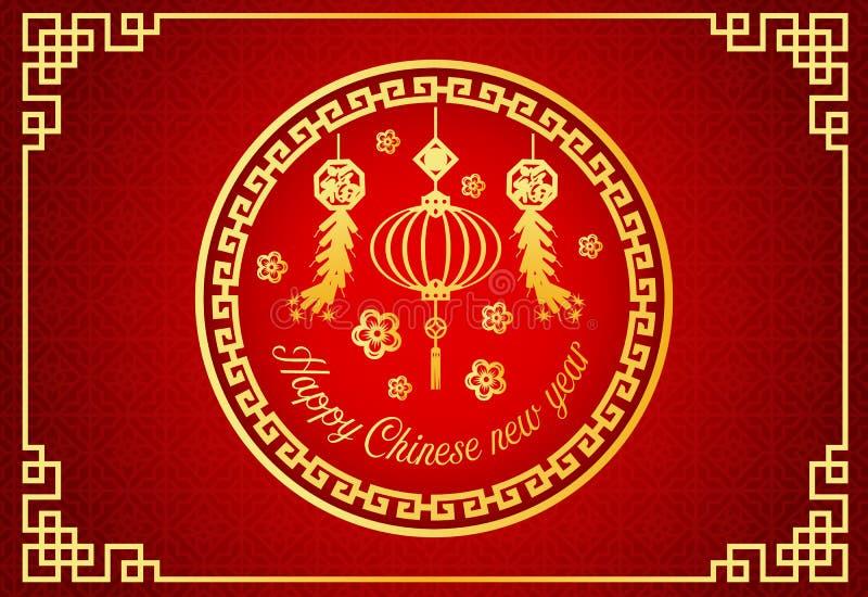 La tarjeta china feliz del Año Nuevo es la linterna china, diseño del vector del petardo en marco del círculo stock de ilustración