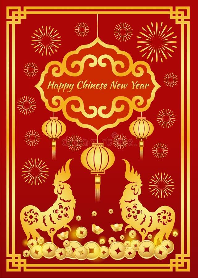 La tarjeta china feliz del Año Nuevo es linternas de la bandera, gallo del pollo y dinero y fuego artificial del oro libre illustration