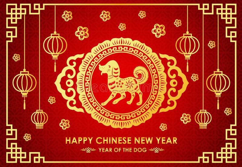 La tarjeta china feliz del Año Nuevo es zodiaco chino de la linterna y del perro en diseño chino del vector del marco ilustración del vector