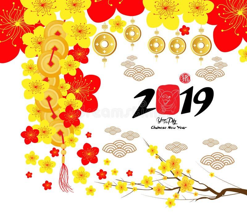 La tarjeta de felicitación china del Año Nuevo 2019, papel cortó con el cerdo del jeroglífico amarillo del cerdo y de Sakura Flow ilustración del vector