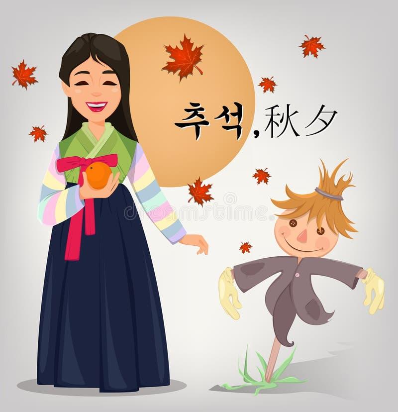 La tarjeta de felicitación feliz de Chuseok y de Hangawi con la muchacha hermosa se sostiene stock de ilustración