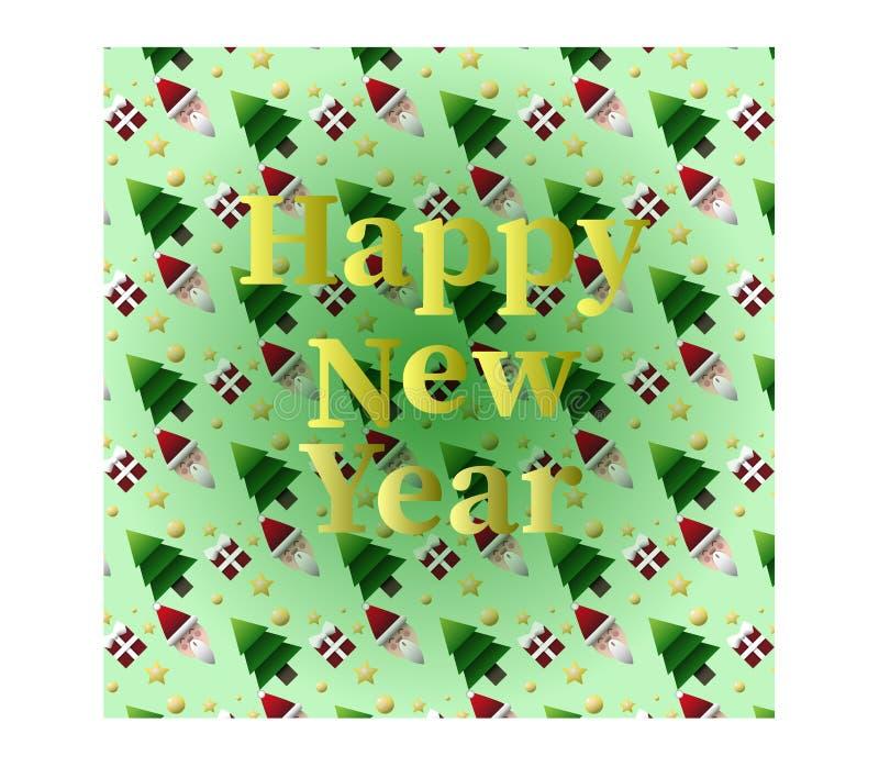 La tarjeta de la Feliz Año Nuevo ilustración del vector