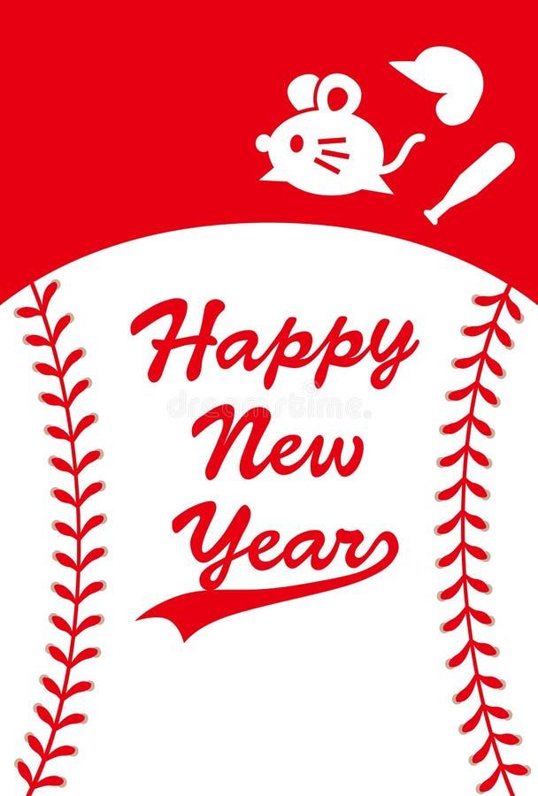 La tarjeta del año del cardNew del Año Nuevo con el ratón y la bola del béisbol ilustración del vector