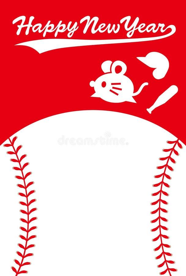 La tarjeta del Año Nuevo con el ratón y la bola del béisbol libre illustration