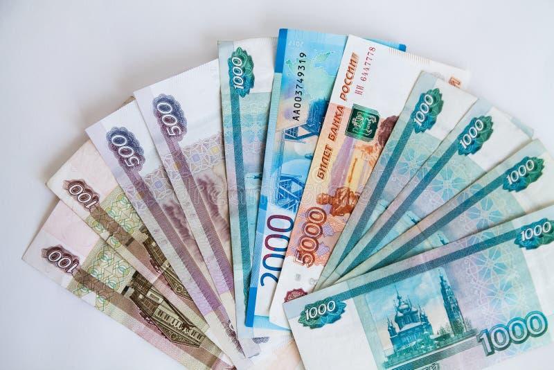 La texture des billets de banque Argent russe, macro haut étroit de billet de banque, fin d'argent de rouble  photo libre de droits