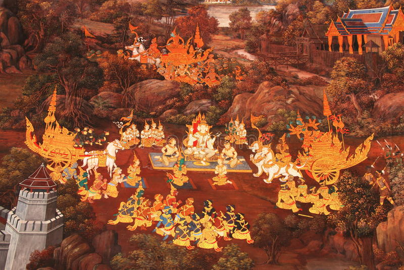 La Thaïlande murale image stock