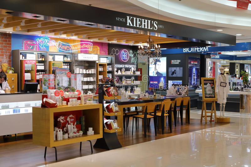 La tienda de los kiehl imagen de archivo