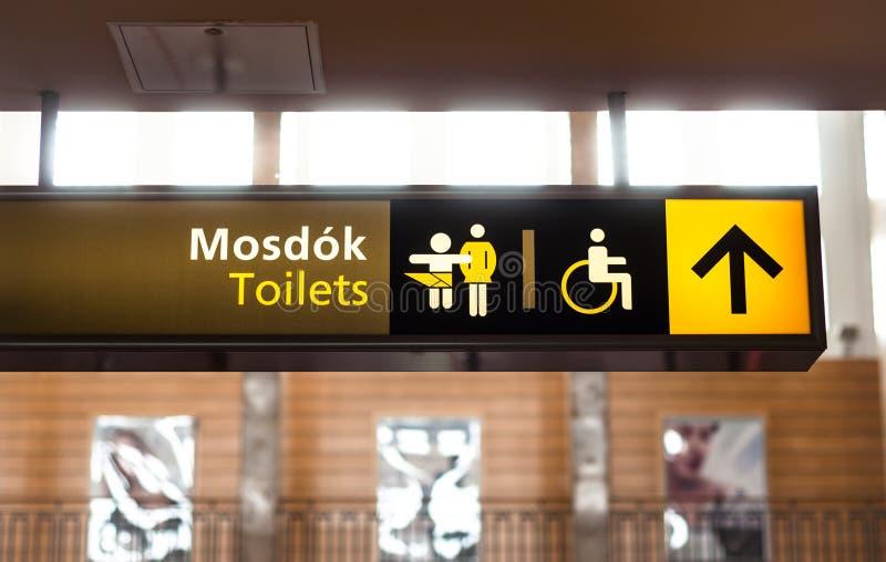 La toilette se connectent le mur images libres de droits