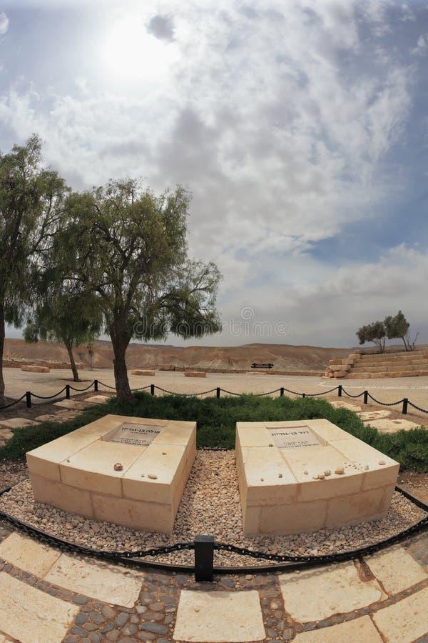 La tomba del fondatore di Israele fotografia stock libera da diritti