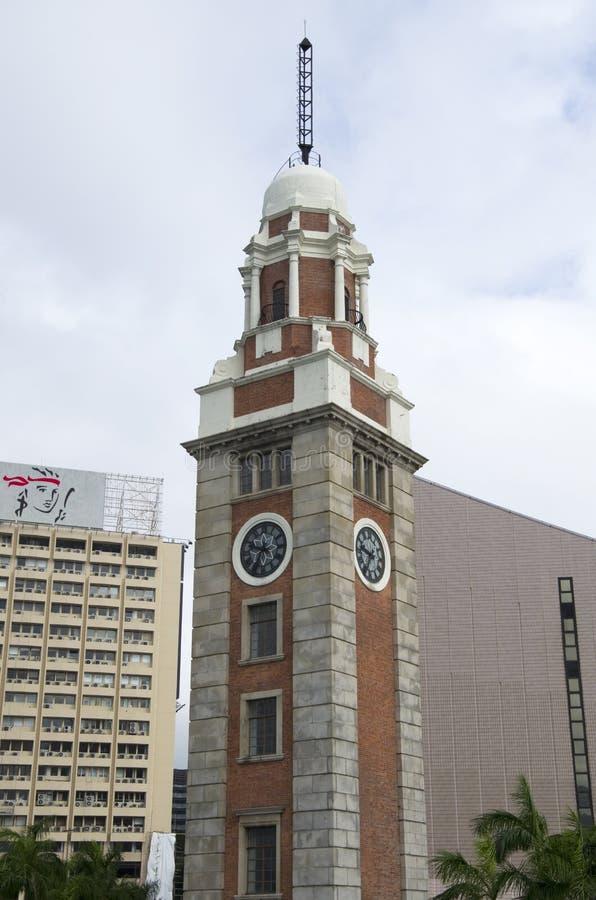 La torre de reloj Hong Kong imagen de archivo libre de regalías