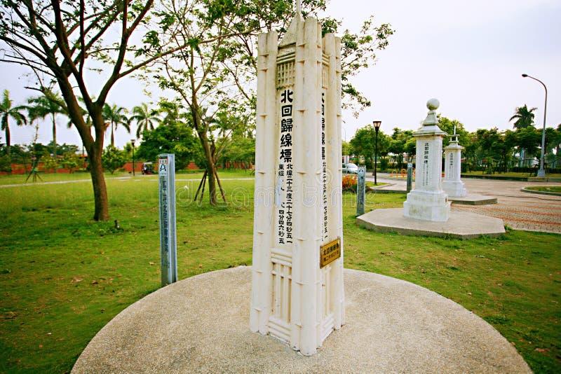 La torre del punto di riferimento della linea di regressione del nord di Taiwan fotografia stock