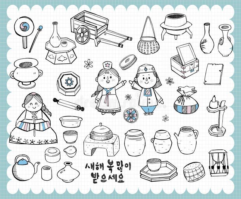 La tradición coreana dibujada mano fijó A libre illustration