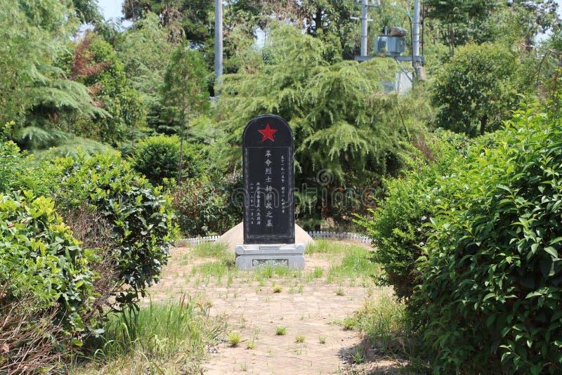 La tumba del mártir revolucionario Yang Xinzheng en Lintong, China fotografía de archivo libre de regalías