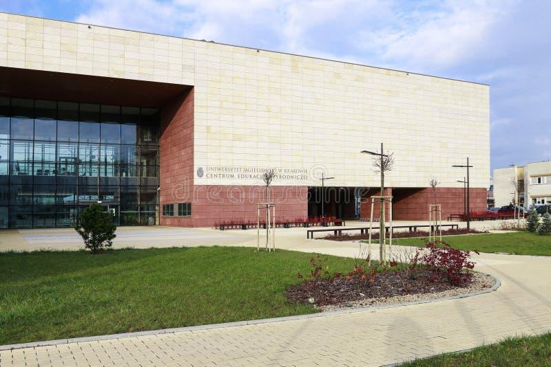 La universidad de Jagiellonian Edificios modernos del campus en Krak?w, Polonia fotografía de archivo libre de regalías