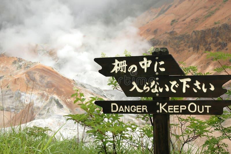 La valle devilish con l'avvertimento nel giapponese fotografia stock libera da diritti