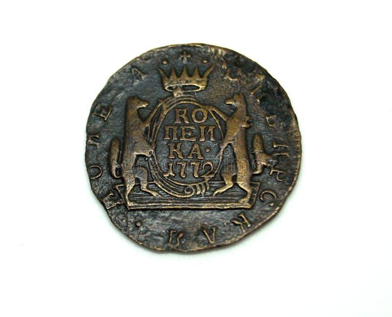 La vecchia moneta russa Kopeck siberiano immagini stock