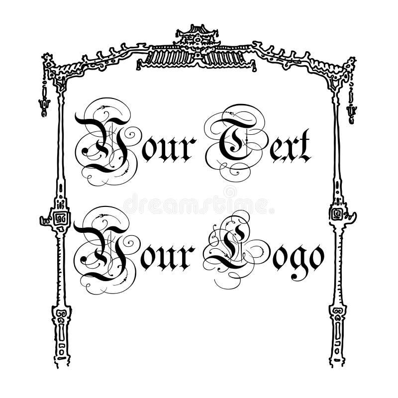 La vecchia struttura orientale antica sembra bella sotto forma di decorazione del testo illustrazione di stock