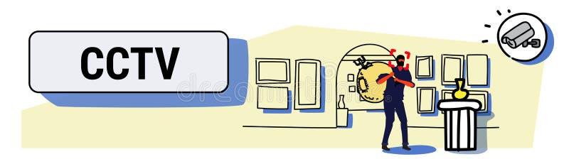 La vidéo surveillance capturant le voleur masqué volant la télévision en circuit fermé d'objets exposés a détecté le musée modern illustration stock
