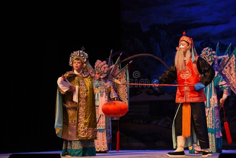 """La vieille dame en généraux de femmes de Pékin Opera"""" de commande de  de € de Yang Familyâ images stock"""